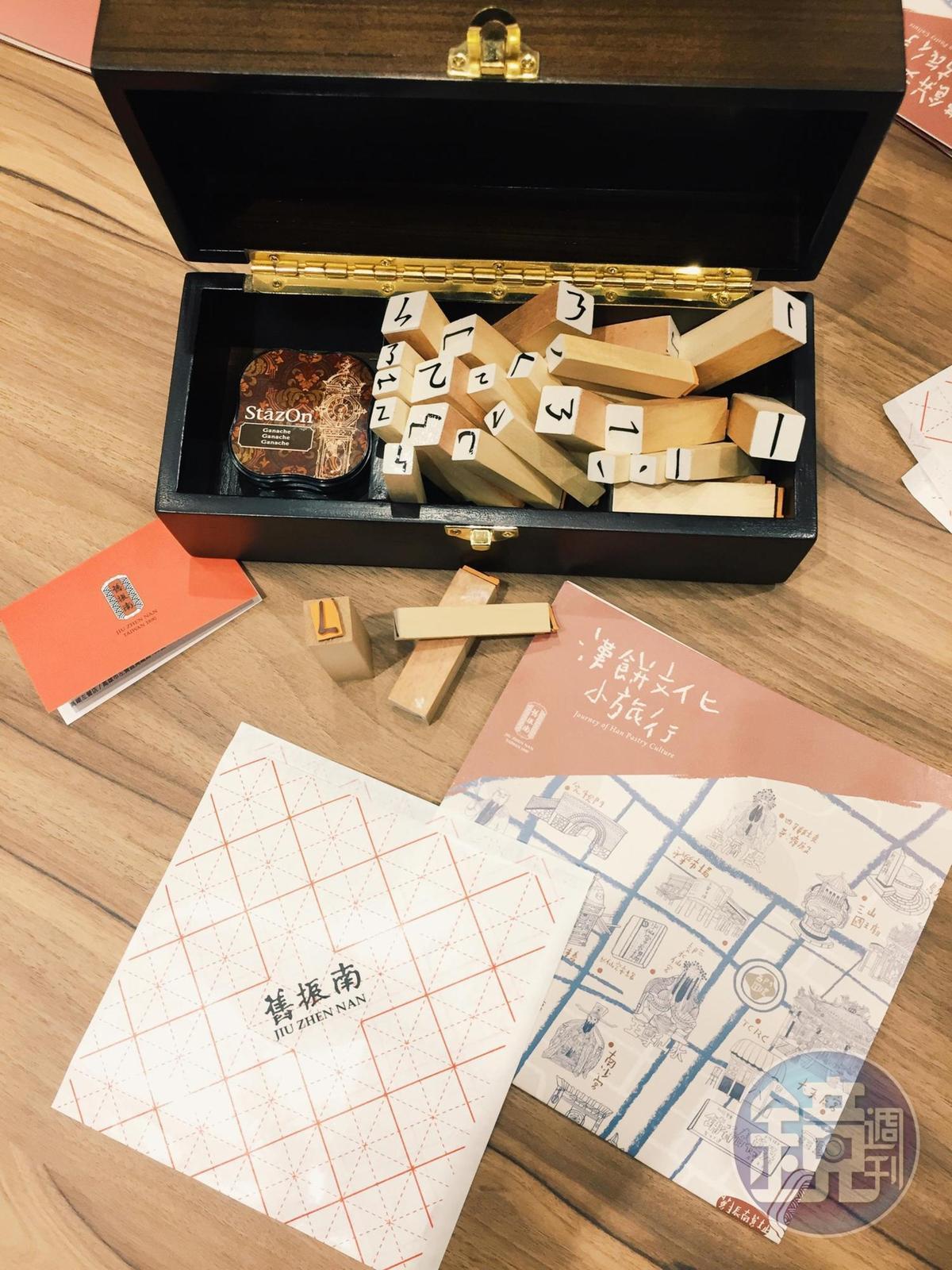 木盒裡的印章是以筆畫刻成,還不是部首,要蓋出字來有一點難度。