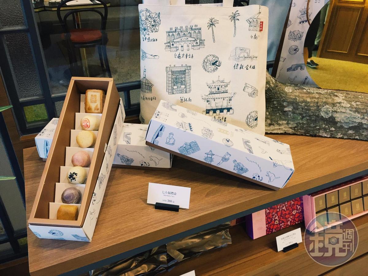慶祝開幕推優惠活動,一次購買3盒「七小福禮盒」(360元/盒),送插畫帆布袋1個,限量1000組,送完為止。