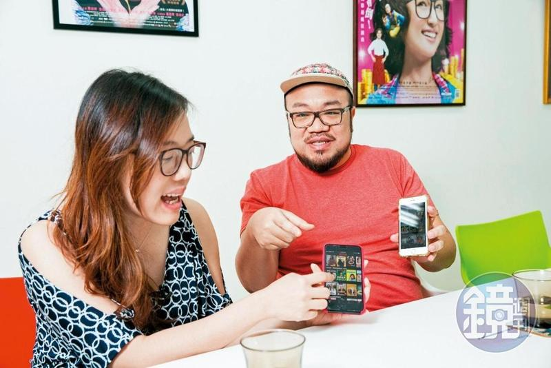 葉天倫(右)與葉丹青(左)示範,Netflix 頁面會依照他們各自收視的喜好,推播不同類型劇照。