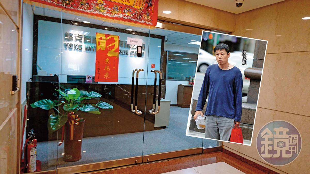 陳聰明違約交割昇華娛樂股票,竟想拿被停止交易的悠克股票折抵交割費,券商已提告。