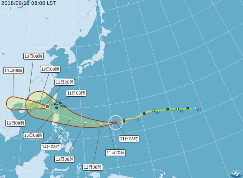 23號颱「百里嘉」生成,週末需嚴防「山竹」颱風。(翻攝自中央氣象局網站)