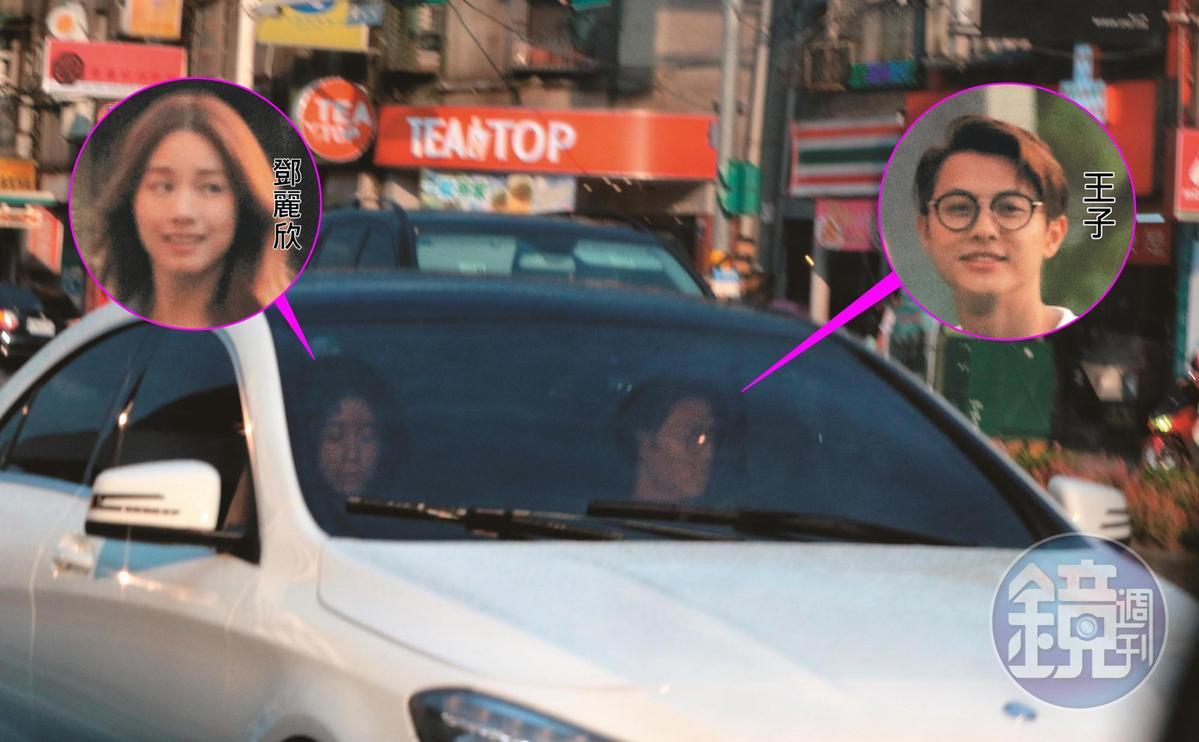 王子駕駛他的白色賓士,載著女友鄧麗欣穿梭在台北街頭。