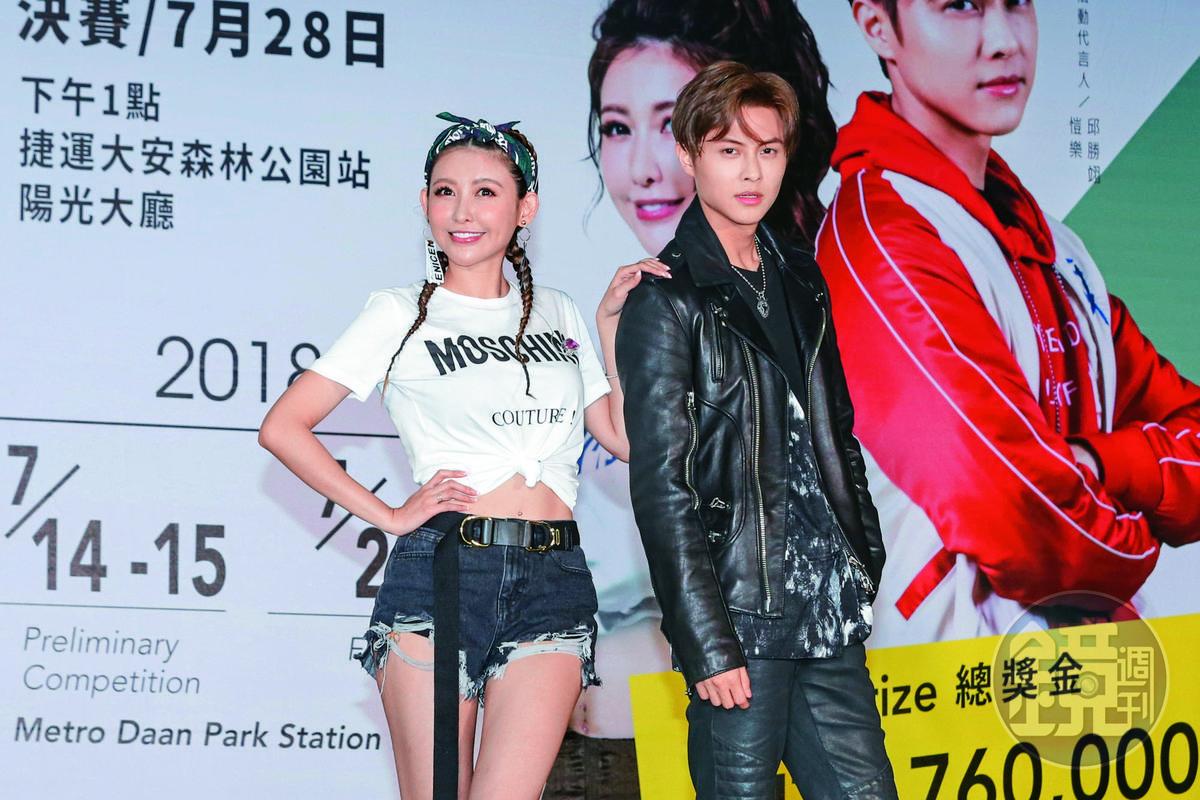 王子(右)曾和愷樂(左)一同為街舞大賽站台,近日他在台灣露面的機會較少。