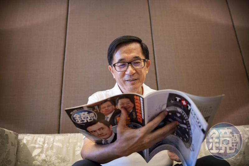 陳水扁認為馬英九伺機參選2020年總統,想藉著「總統刑事豁免權」來逃避司法追訴。圖為陳水扁拿著刊載馬英九遭起訴的《鏡週刊》。(讀者提供)