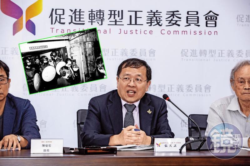 促轉會副主委張天欽主要負責平復司法不法、還原歷史真相,並促進社會和解,卻在內部點名侯友宜是轉型正義最惡劣的例子。