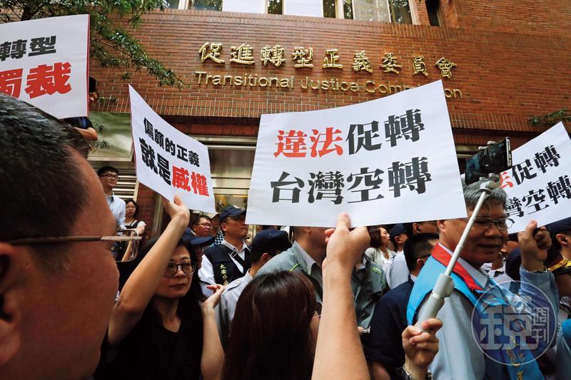 促轉會5月底掛牌時,現場引發抗議,不滿促轉會將成政治鬥爭工具。