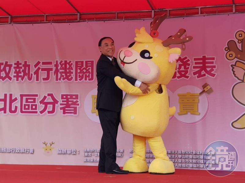 法務部長蔡清祥與行政執行署首度亮相的吉祥物擁抱,吸引民眾搶拍。