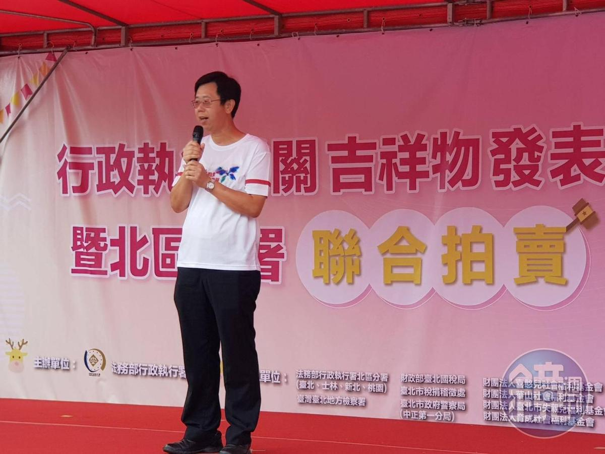 行政執行署長呂文忠表示,希望透過活動讓民眾更貼近認識執行業務。