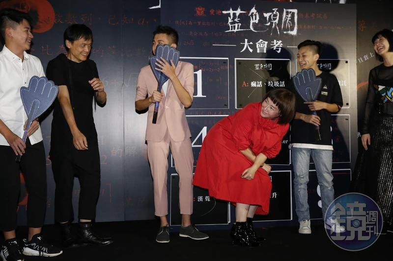 恬妞(左四)自願犧牲臀部接受懲罰,讓傅顯濬(左三)反而打不下去,大家都笑壞了。
