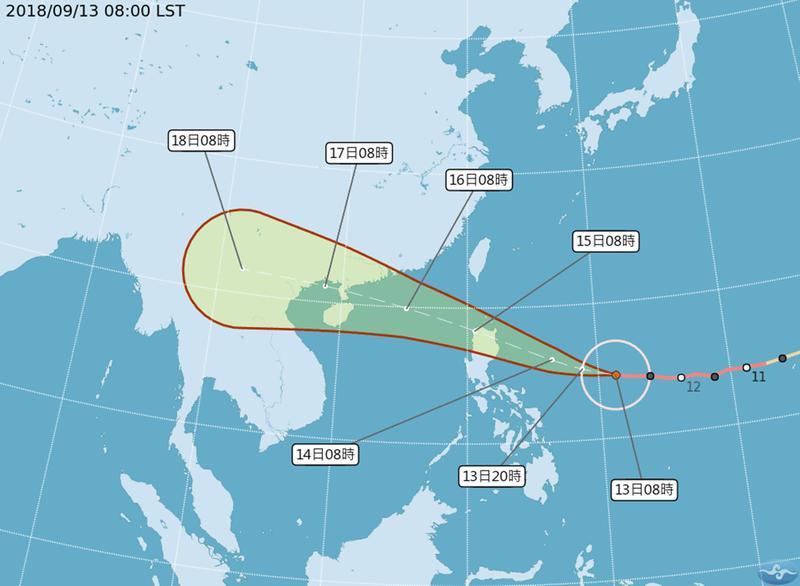 山竹颱風目前中心位置在鵝鑾鼻東南東方1,510公里海面上,預計週六對台影響最劇。(翻攝自中央氣象局)