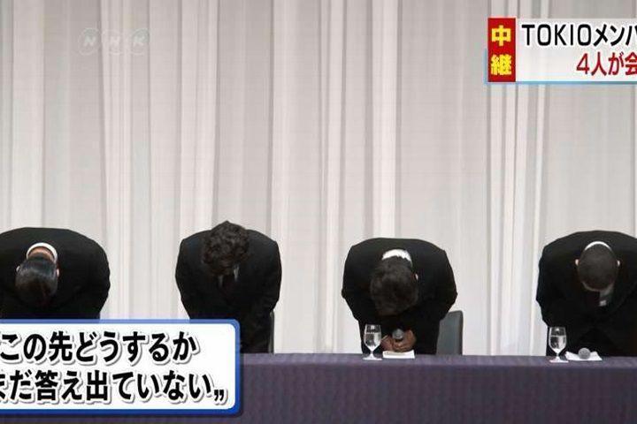 TOKIO成員山口達也涉嫌強吻未成年少女,TOKIO四位成員出面為成員犯錯謝罪。(翻攝網路)