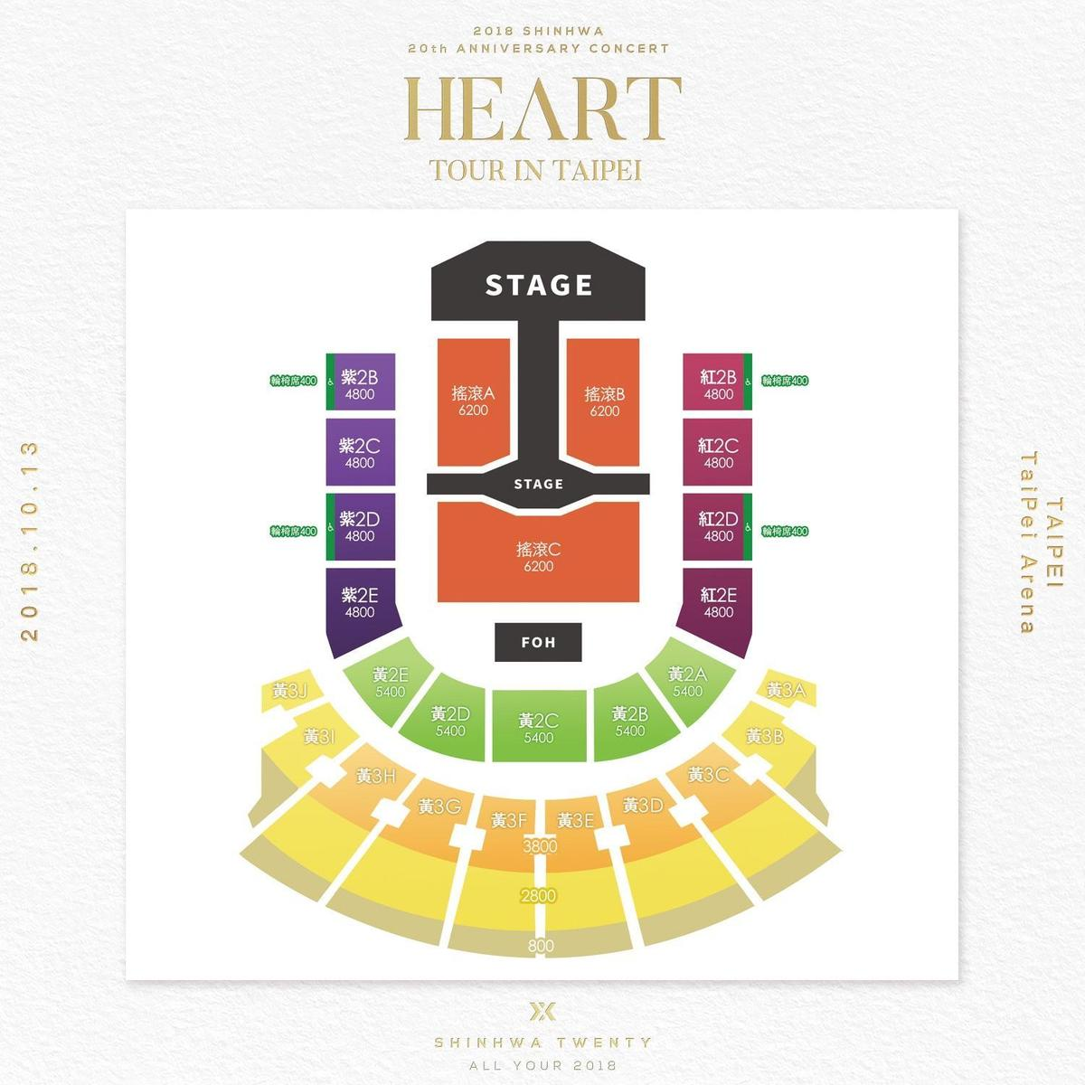神話小巨蛋演唱會售票座位圖。(JUSTLIVE提供)