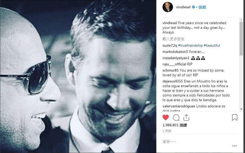 5年來,每逢保羅沃克生日,馮迪索都發文悼念。(翻攝自Vin Diesel IG)