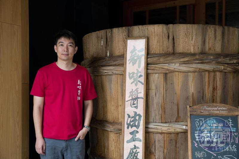 「新味醬油」第三代許桓巽回鄉,希望把蘊藏花蓮風土之味醬油傳承下去。