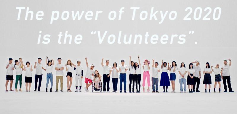 東京奧運籌備會今日正式公告招募志工辦法。(翻攝自東奧籌備會官網)