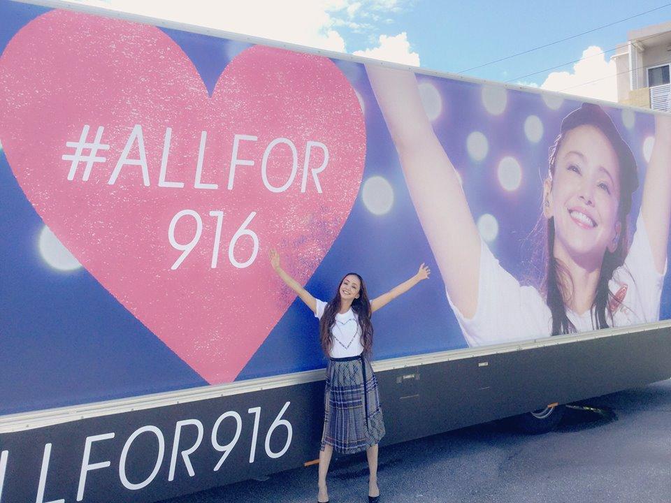 安室奈美惠的最終巡演DVD及藍光影像作品《namie amuro Final Tour 2018~Finally~》銷售創下紀錄,印有引退日期的宣傳貨櫃車也成為歌迷爭睹的景點。(翻攝自安室奈美惠臉書)