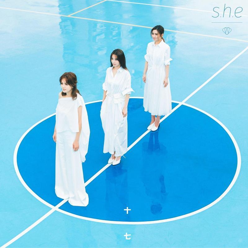 S.H.E紀念出道17週年的單曲〈十七〉拿下本週冠軍。(華研提供)