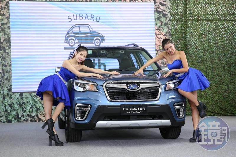 來自日本的速霸陸(Subaru)為了歡度60週年慶,再辦品牌日活動。