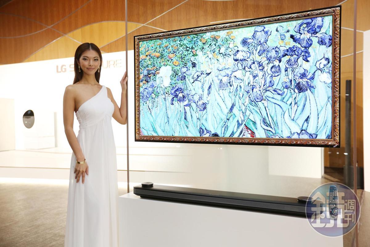 超薄OLED電視。
