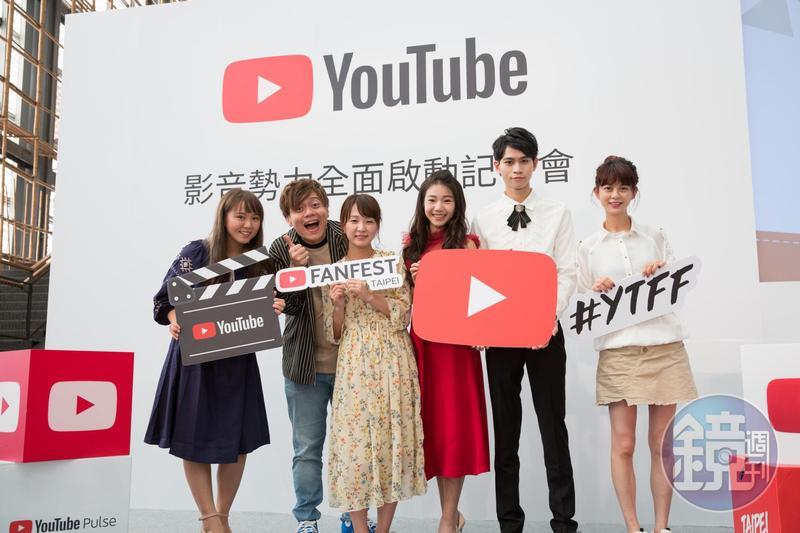 YouTube影音勢力全面啟動記者會,知名YouTuber魚乾(左1)、Ryuuu TV(左2、3)、眾量級(左4、5)、白癡公主也現身。