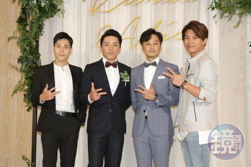 前偶像男團Energy在謝坤達與柯佳嬿的婚禮「微合體」,包括阿弟蕭景鴻(右起)、張書偉、坤達跟唐振剛,一同現身引起現場驚呼。