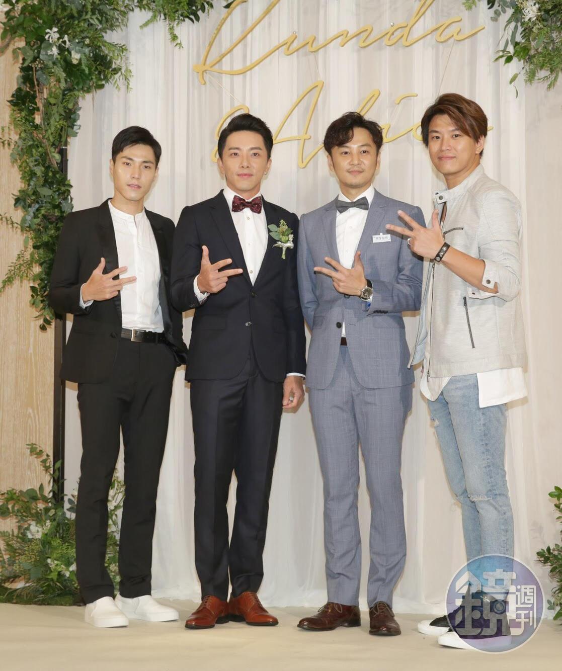 前偶像男團Energy在謝坤達與柯佳嬿的婚禮「微合體」,包括阿弟蕭景鴻(右起)、張書偉、坤達跟唐振剛現身引起現場驚呼。
