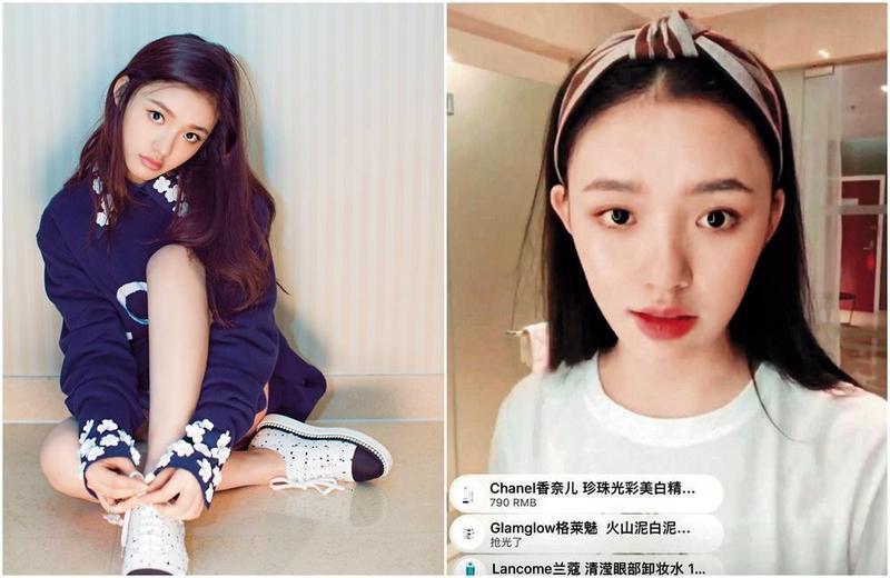 林允外型清純,熱衷時尚潮流打扮,被網友稱為娛樂圈第一美妝博主,常在美妝直播分享如何化妝保養,也會回覆粉絲的每一篇留言。(翻攝自林允微博)