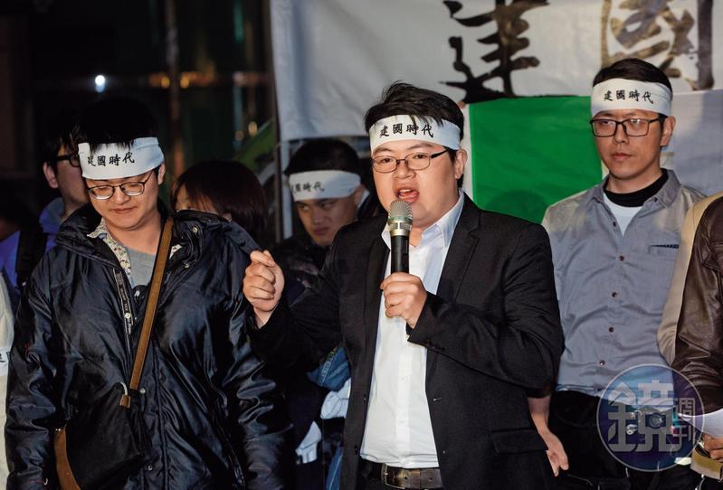 在政治圈頗為活躍的輔大學生羅宜(前排持麥克風者),因渉嫌買毒被調查。