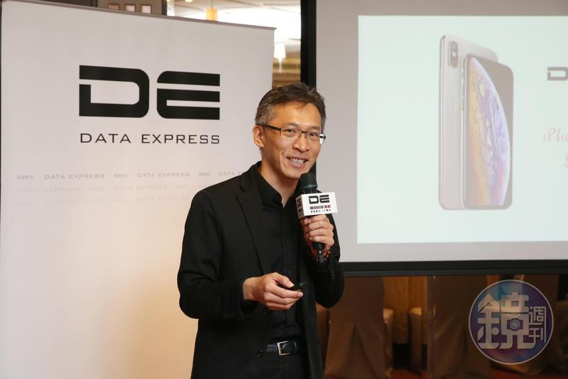 德誼數位總經理趙憶南樂觀預期,今年德誼在新iPhone的出貨量有機會增加3成。