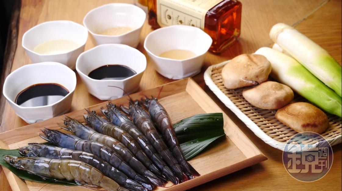 「威士忌照燒白蝦」的準備食材。