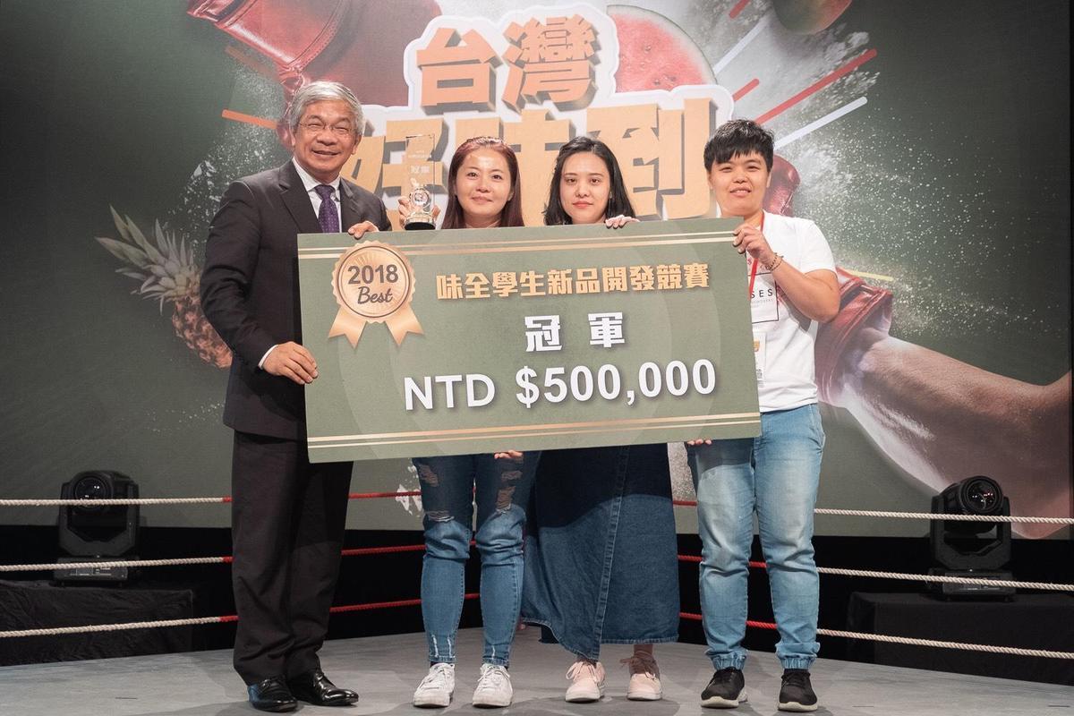 冠軍得獎照