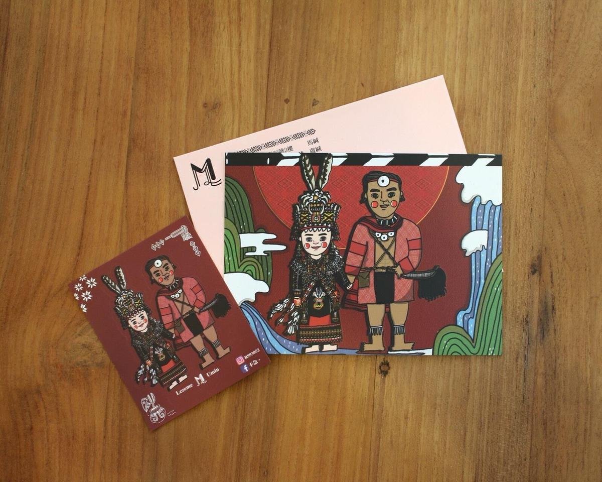 喜帖還以可愛插畫呈現原住民傳統。(翻攝自馬志翔臉書)