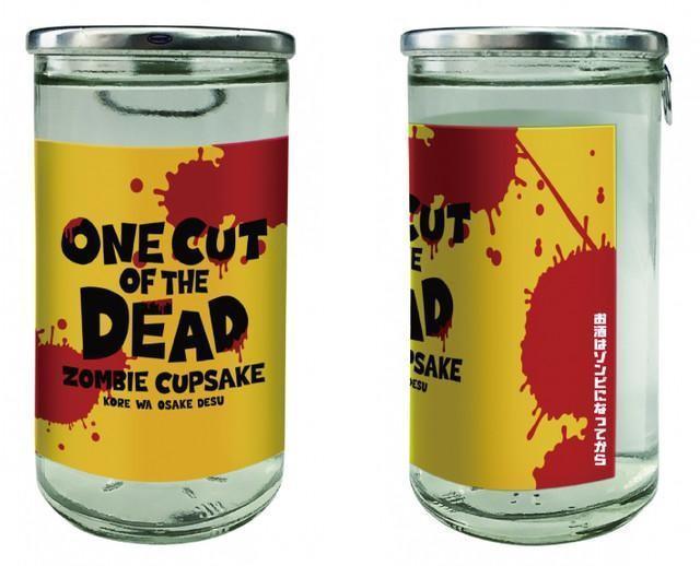 《一屍到底》展覽中,將販售限量啤酒。(翻攝自natalie網站)