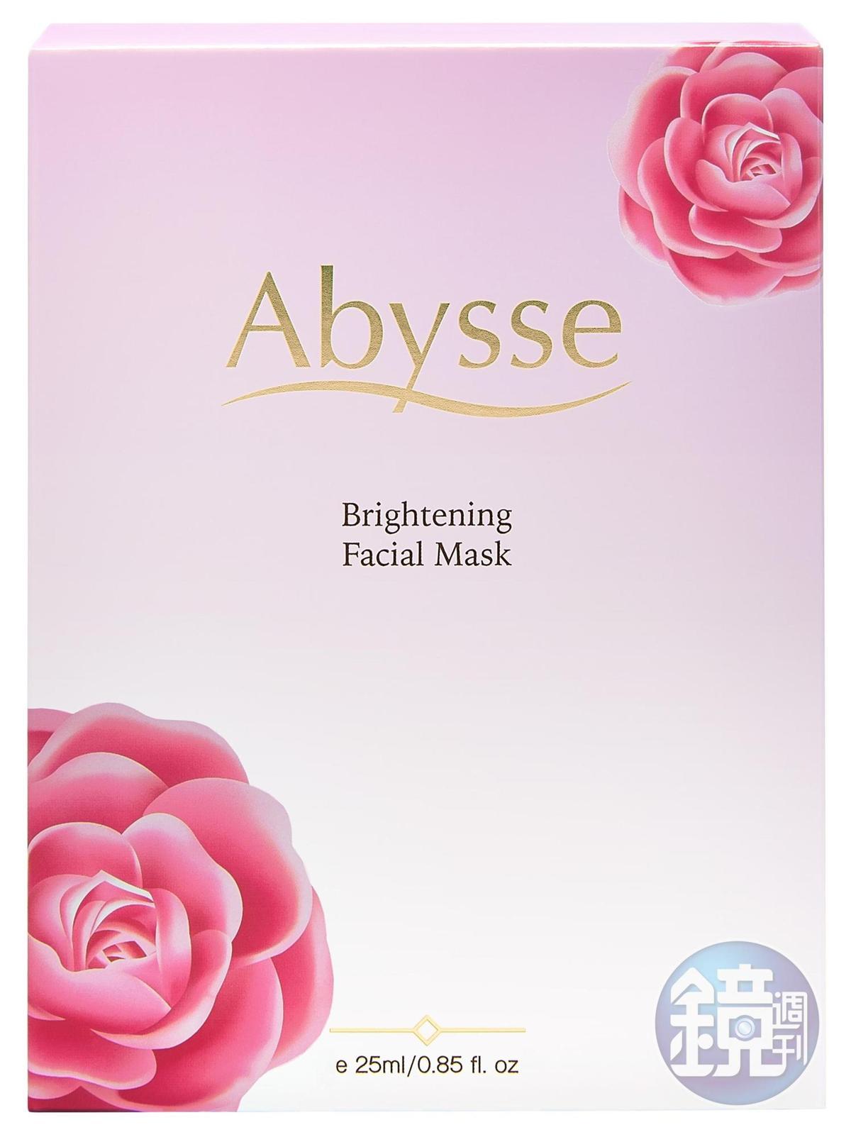 Abysse多效晶透修護面膜NT$1,580。
