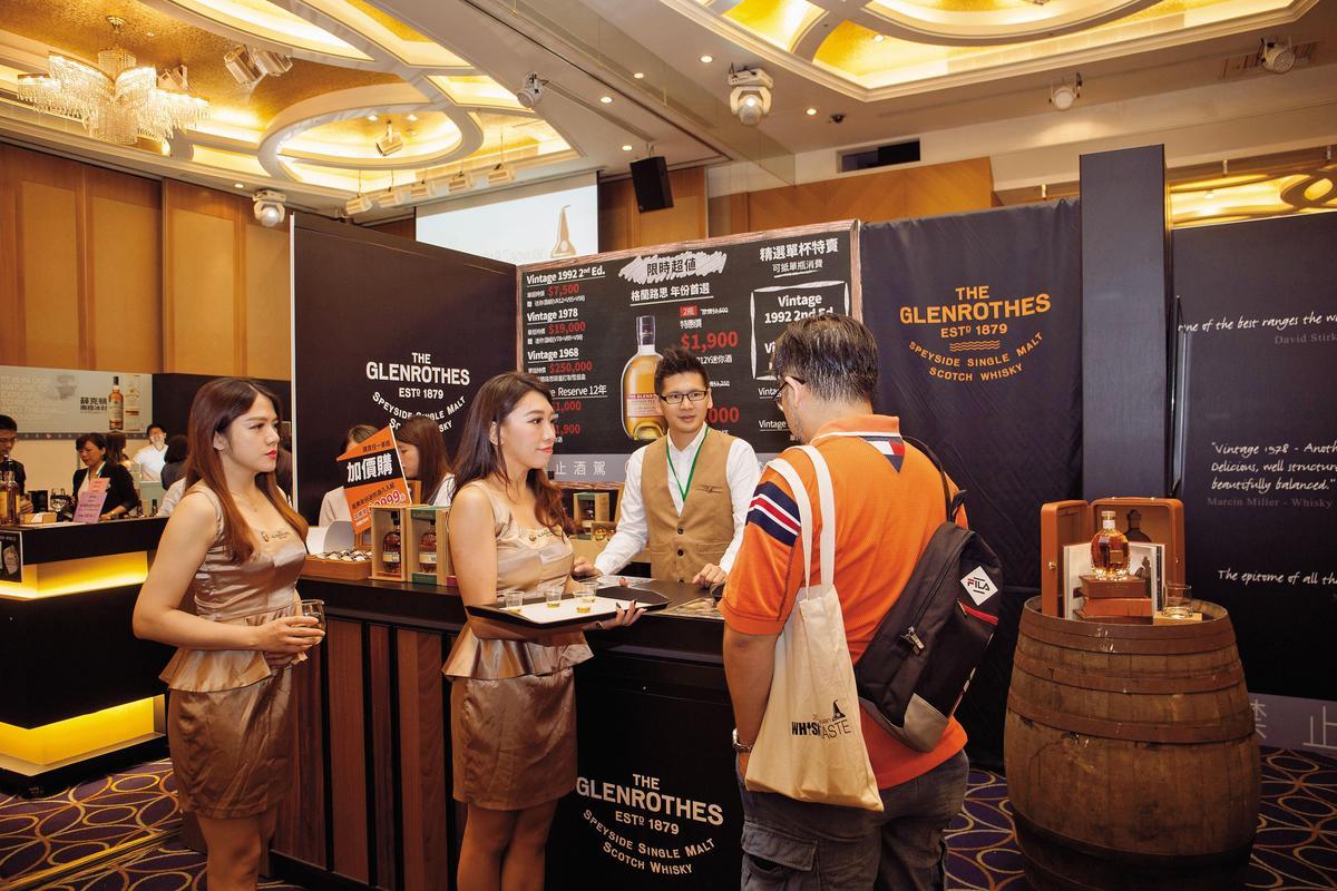 回歸愛丁頓集團的格蘭路思,將以橘黑色系、全新年分酒款與酒質重回台灣市場。酒展業績為眾攤位中最佳之一。