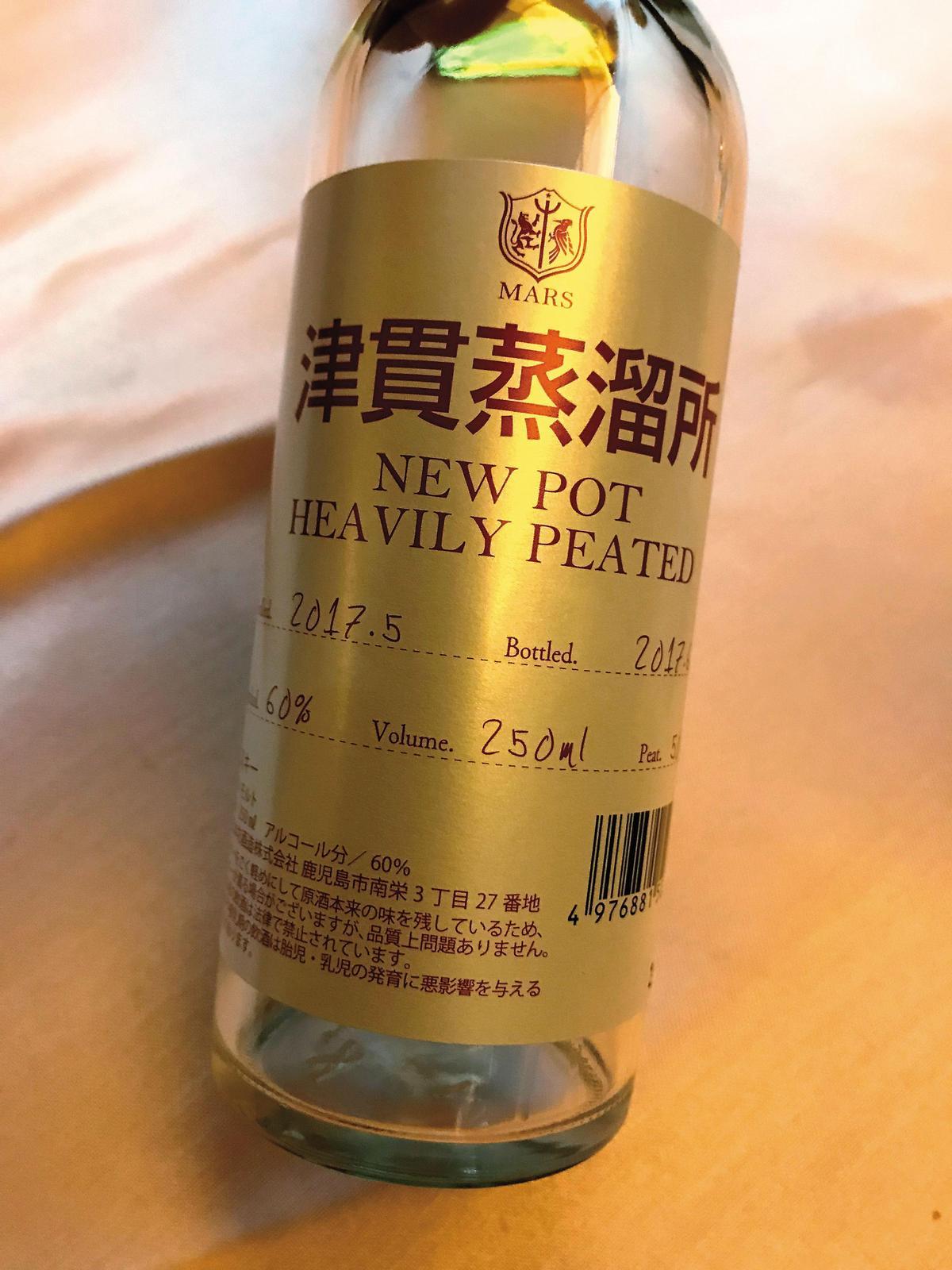 去年成立於鹿兒島的津貫酒廠,是目前日本緯度最南的威士忌廠,Mars特地帶來津貫的新酒,給參加大師講堂的人品嘗。