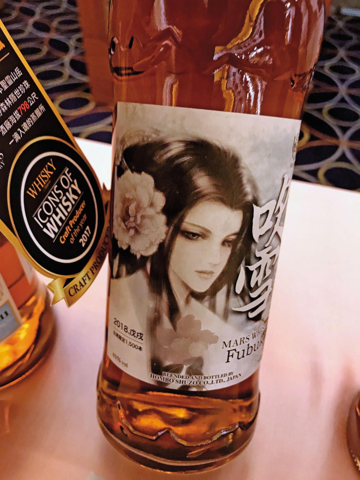 信州Mars酒廠也與大會合作推出酒展特別版「吹雪」,據說一共1500瓶全數賣完。