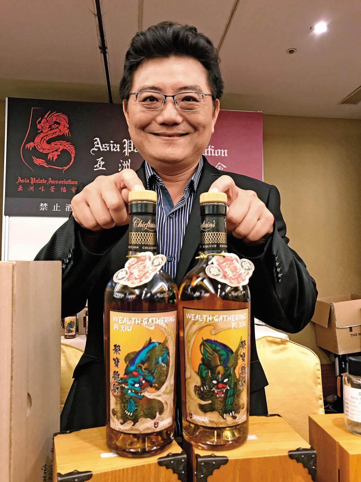 【挑桶貔貅】亞洲味蕾協會的楊良基推出風味濃郁的挑桶酒款,這次特別提供貔貅(龍的兒子,公母一對)酒款,相當富有創意。
