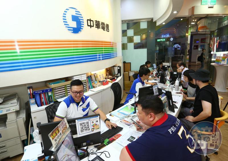 中華電信表示,希望藉由新iPhone開賣拉高ARPU(每用戶平均貢獻度)。