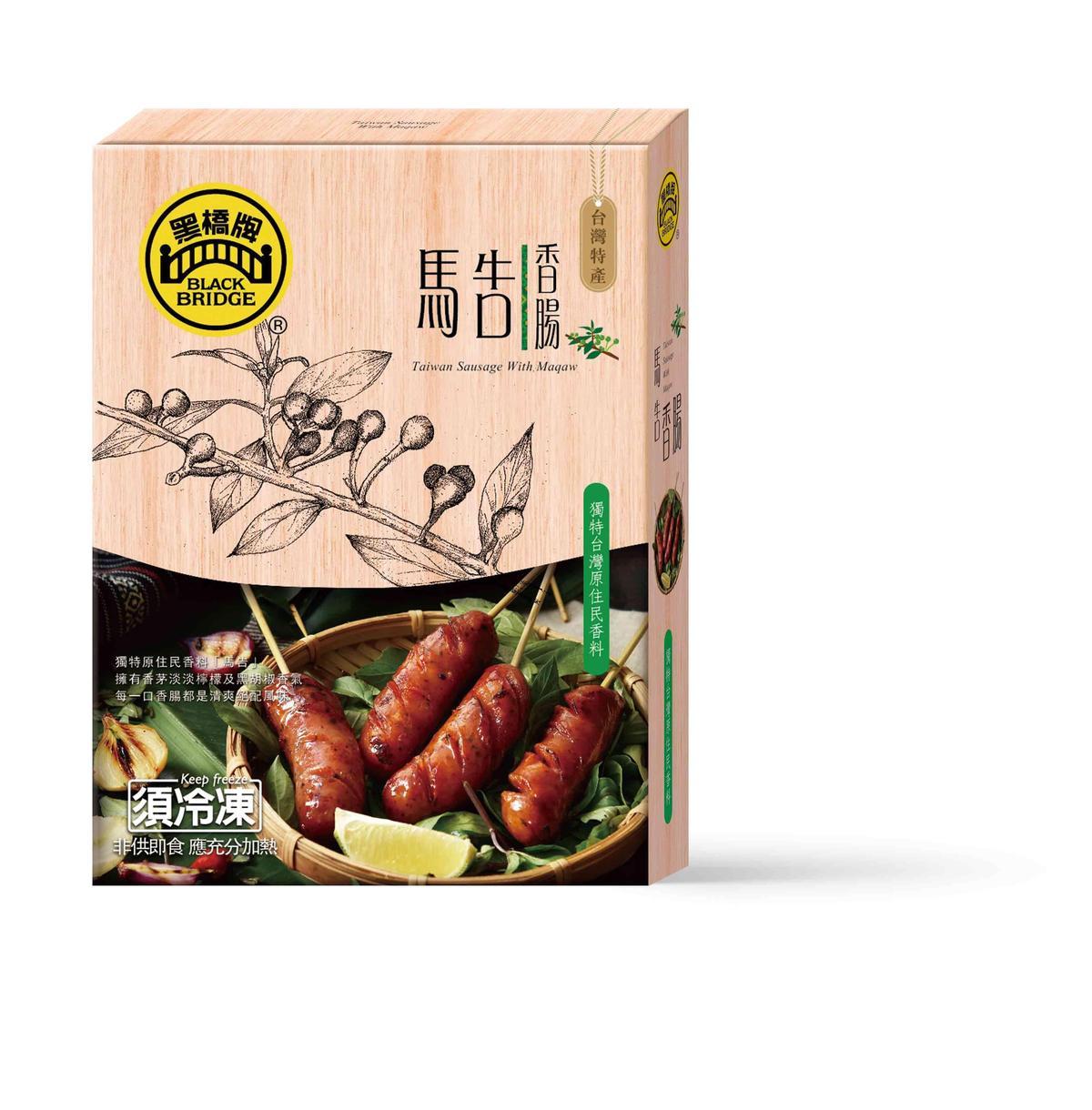 黑橋牌今年新推出的「馬告香腸」,包裝也跟以往不同。(黑橋牌提供)