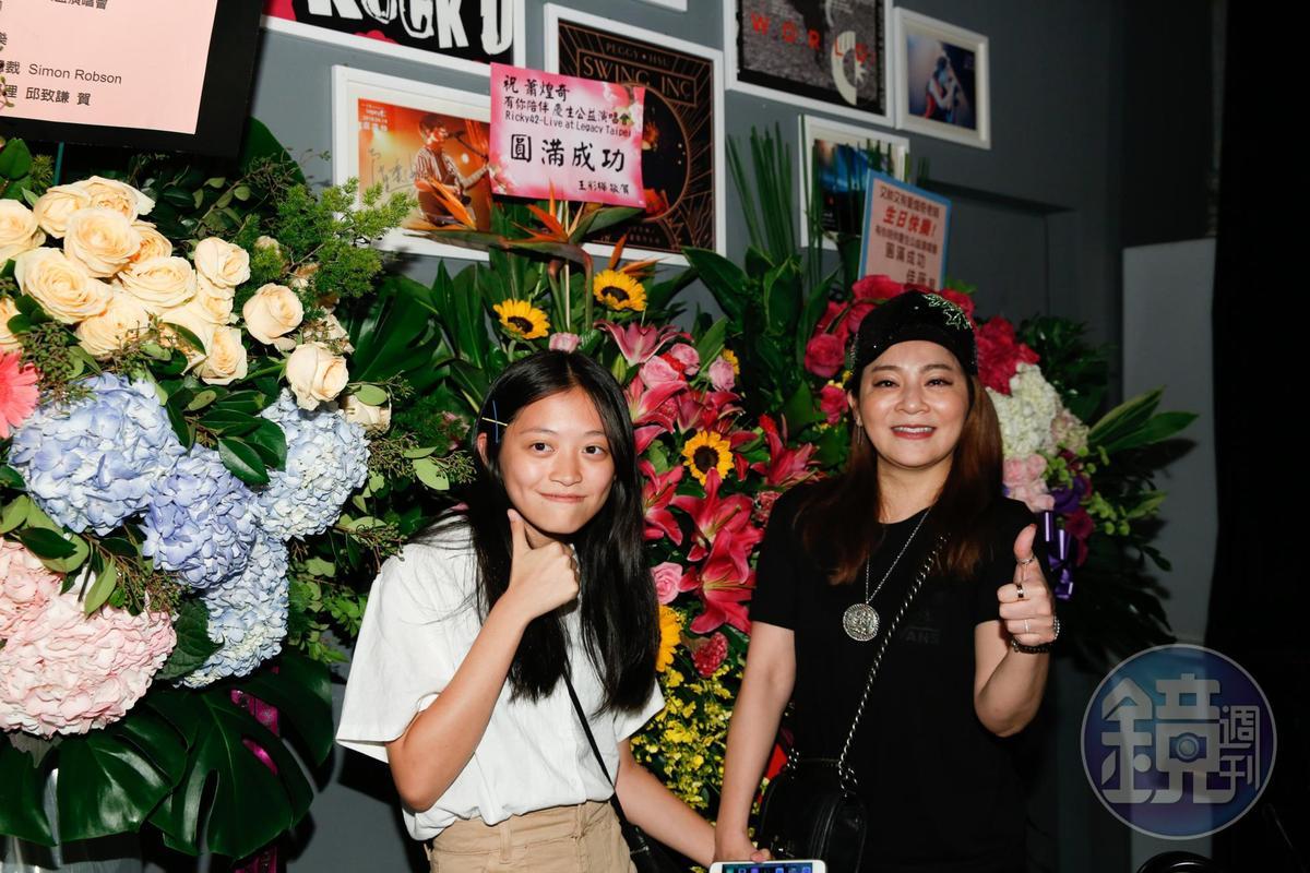 王彩樺帶女兒一同捧場蕭煌奇的慶生公益演唱會。