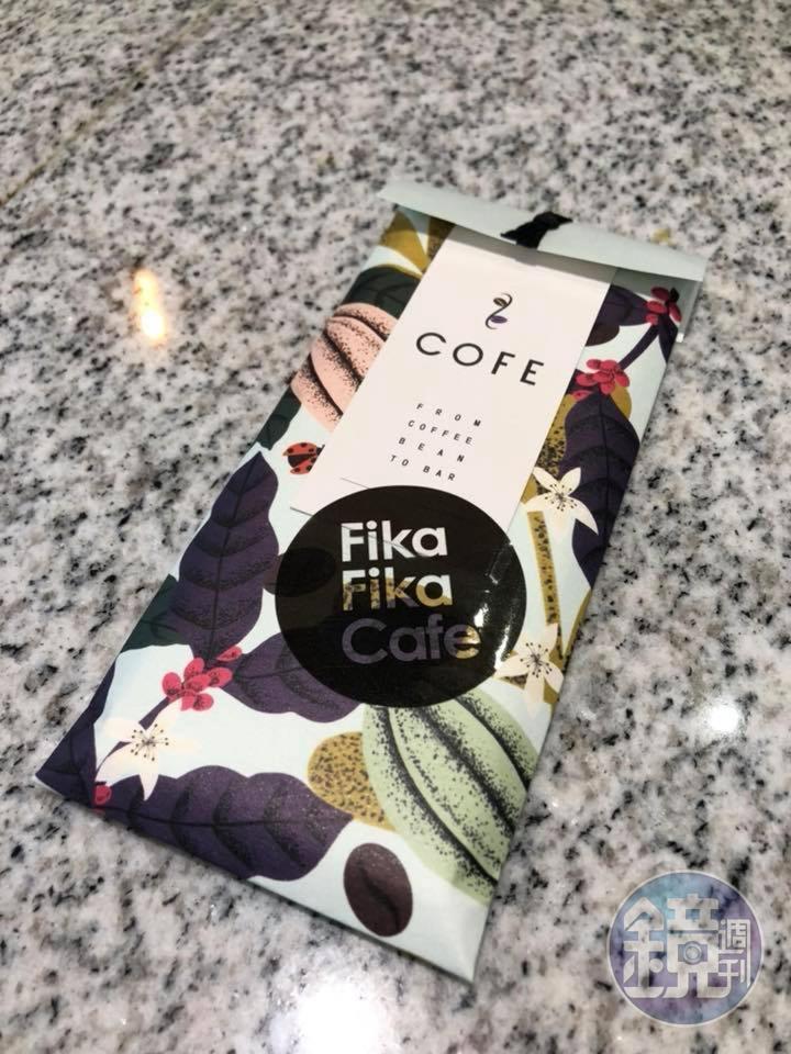 Cookmania獨家提供的「COFE X Fika Fika Cafe 中秋限定版」。(顧瑋提供)