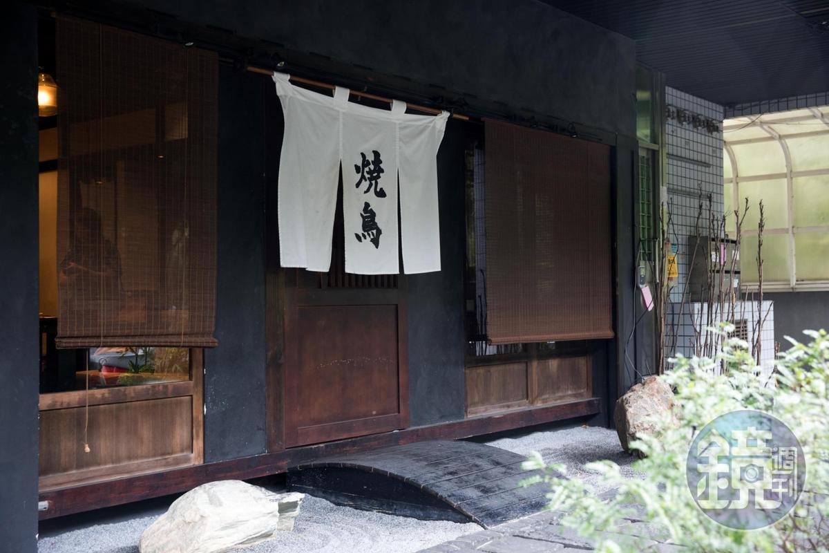 「東京田町鳥心」落腳串燒激戰區,做出自己的風格。