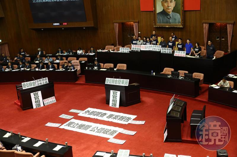 國民黨立委在議場主席台前擺放抗議標語,對促轉會案表達不滿。
