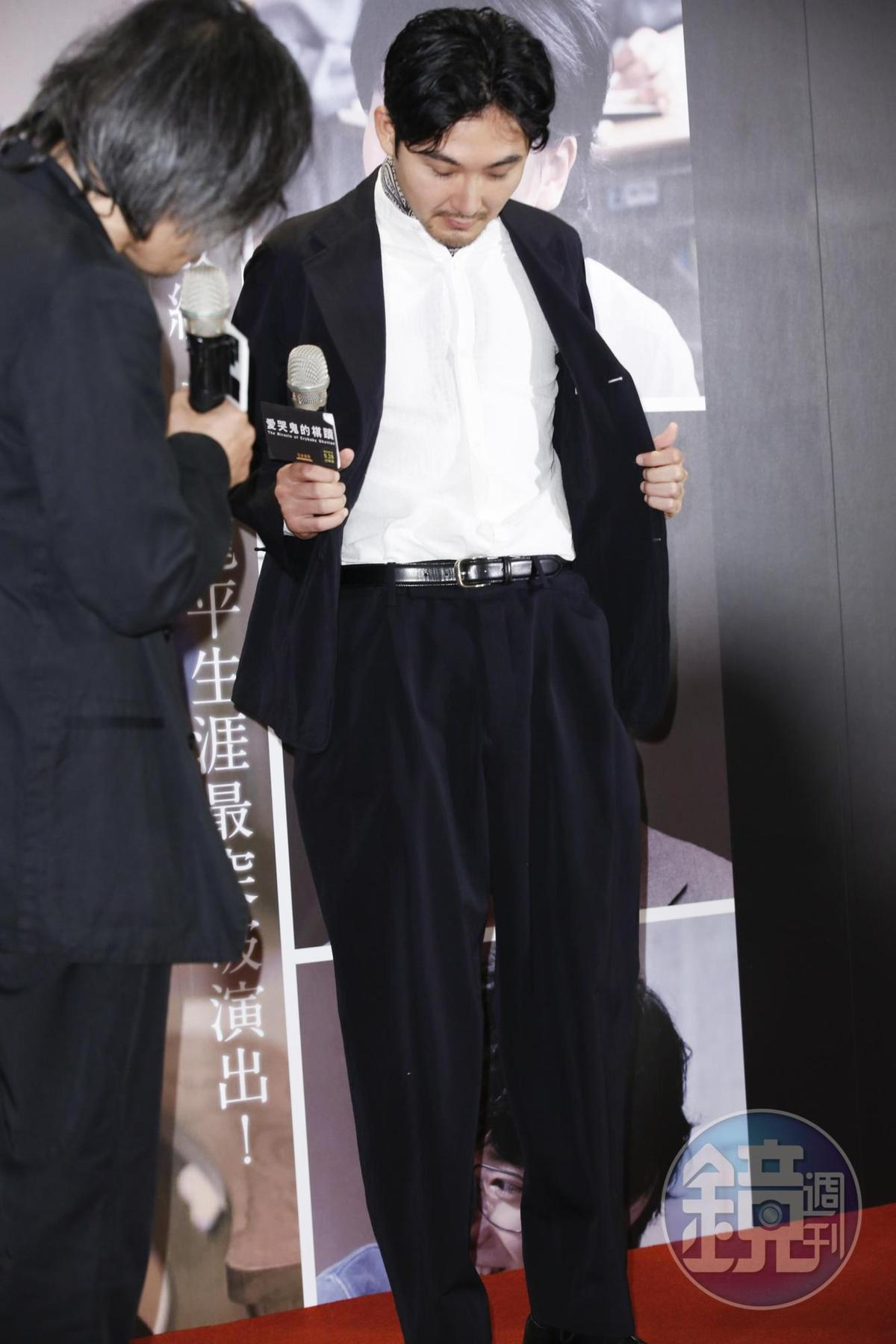 松田龍平大方在台上掀開外套讓大家檢查他的衣著,連導演也幫他檢查好幾次。