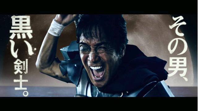 沒有人比這個男人(松崎茂)更適合扮演黑色劍士啊!