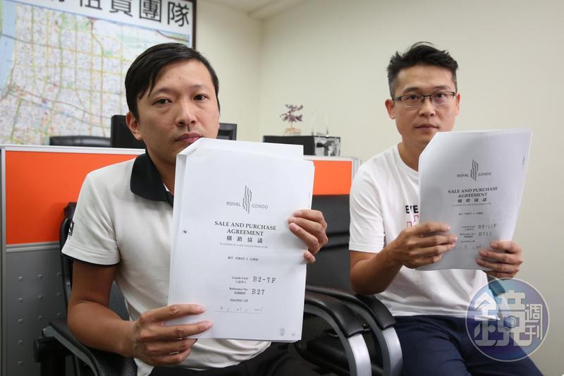 赴柬埔寨購屋的消費者想解約退款,卻遭當地建商、台灣代銷、業務互踢皮球。