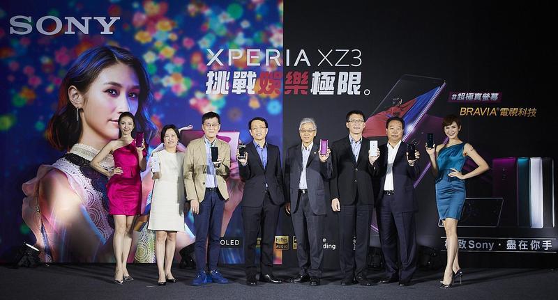 Sony Mobile全新旗艦新機Xperia XZ3 將於下週正式在台販售,Sony Mobile此次更與台灣五大電信商合作,共同推出優惠資費專案活動。(SONY提供)