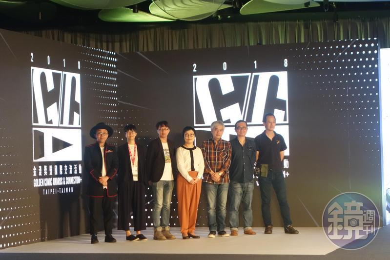 文化部次長丁曉菁與第九屆金漫獎入圍者葉羽桐(左至右)、61Chi、奭、常勝、阮光民、李隆杰合影。