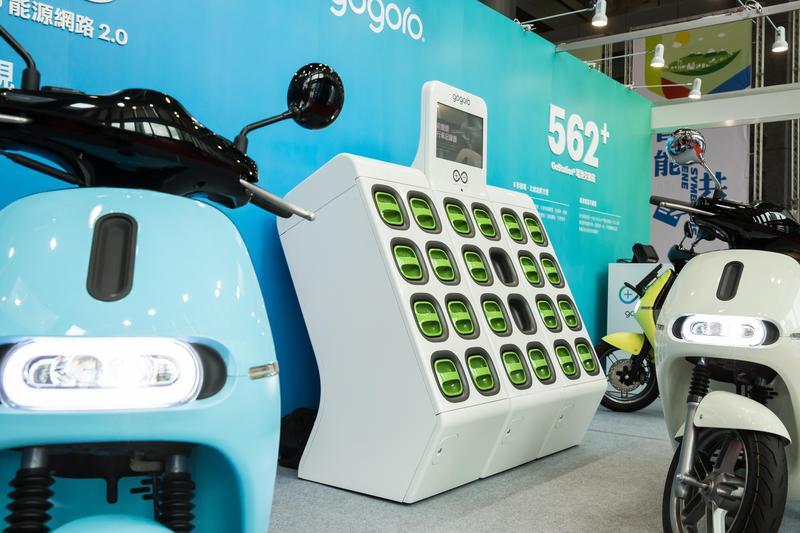 Gogoro台中換電站傳出電池蓋噴飛,Gogoro於官方臉書上回應「為電池異常升溫所致,詳細情形仍在調查。」